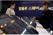 가입자 1000만 앞둔 국내 알뜰폰…통신3사 자회사 점유율 50% 육박