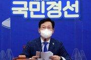 """송영길 """"부동산 개발이익, 임차인·세입자와 나눠야"""""""