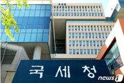 [단독]국세청, 고액체납자 추징 4년 연속 낙제점…작년 못걷은 세금 10조 육박