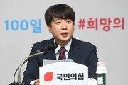 """이준석 """"곽상도 의원직 사퇴가 국민 눈높이 부합해…제명도 고려"""""""