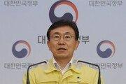 """권덕철 """"11월 초에는 단계적 일상 회복… '백신패스' 검토할 것"""""""
