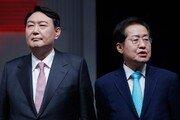 윤석열·홍준표, '대장동·지방선거' 책임론 놓고 충돌