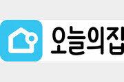 오늘의집, '집콕시대'에 월거래액 1500억…쿠팡·11번가·G마켓 이어 쇼핑앱 4위