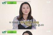 """'아트컬렉터' 이소영 """"수입 대부분 컬렉팅""""…26세에 첫 구매"""