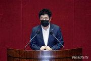 '뇌물수수 혐의' 정찬민 국민의힘 의원 체포동의안 국회 통과
