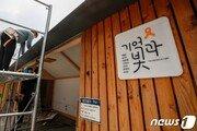 광화문광장에 세월호 관련 전시관 설치 가능…서울시, 조례 72건 공포