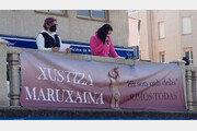 발칵 뒤집힌 스페인…수치스러운 여성 몰카 사건 기각 판결 논란