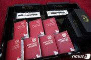 한국 '여권 파워' 세계 2위…190개국 무비자 방문 가능