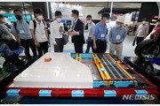 韓자동차배터리, 원자재 수입의존 높아 무역갈등에 취약