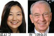 """""""한국인은 근면""""… 인종차별 논란 부른 美의원 발언"""