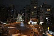 일본 지바현서 규모 5.9 지진…최소 17명 부상
