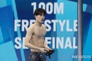 올림픽 스타 황선우·김제덕, 8일 개막 전국체전 출전