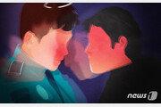 """""""힘들 때 오라더니""""…지구대서 자해 소동·경찰 폭행 30대 징역 1년"""
