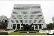 검찰, 4월 재·보궐선거 선거사범 수사 종료…당선인 5명 등 107명 기소