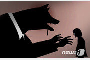 10살 친손녀 5년간 성폭행·촬영한 할아버지…징역 17년 선고