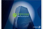 '펀드 돌려막기' 라임 이종필, 1심 징역 10년·벌금 3억