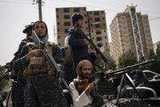 """탈레반, 미국과 첫 고위급 회담 진행…""""양국 관계 새 페이지 논의"""""""