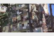 조지아 휴양지 바투미서 7층 주택 붕괴…사상자 파악 중
