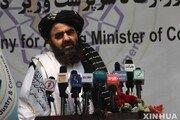 미국-탈레반, 아프간 철군 이후 첫 고위급 회담 시작