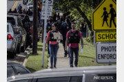 美메릴랜드경찰, 노인시설서 2명 죽인 60대 총격범 체포