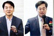 심상정·안철수·김동연·금태섭, 흩어지면 오리알
