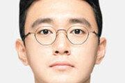 """[애널리스트의 마켓뷰]""""탄소배출권 ETF 등에 지속적 관심을"""""""