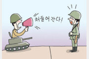 선전포고[임용한의 전쟁사]〈182〉