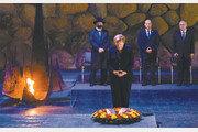 퇴임 앞둔 獨 메르켈, 이스라엘 찾아 '유대인 학살' 또 사죄