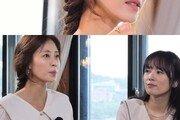 이지현, 7년만의 방송…두번 이혼·공항장애 고백