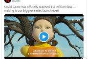 오징어게임 28일만에 1억1100만 가구 시청…넷플릭스 공식 발표