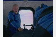 '스타트렉' 함장 샤트너, 90세 '최고령 우주인' 올라