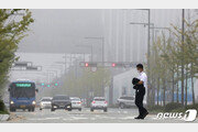 전국 흐리고 최대 40㎜ 비…남부내륙 짙은 안개 주의