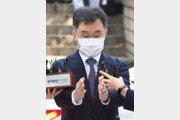 """검찰 """"김만배 구속영장 재청구 검토…진실 규명할것"""""""