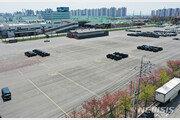 반도체 수급 차질에…9월 車 생산·수출·판매 '트리플 감소'