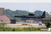"""북한 선전매체 """"남조선은 미국의 핵무기 전시장"""" 비난"""