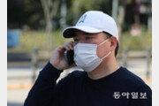 유동규 옛 휴대전화 찾았다…검찰, 지인 주거지 압색해 확보