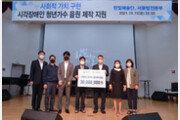한빛예술단-한국중부발전 서울발전본부, '프로젝트 The Band' 음원 제작 진행