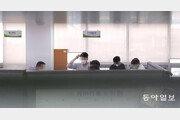 검찰, 성남시청 압수수색 [청계천 옆 사진관]