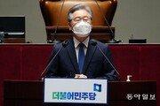 """이재명 """"원팀은 당 전통""""… 설훈 포옹-의원에 3차례 90도 인사"""