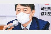 """윤석열 """"李 면죄부 수사 안돼…검찰은 李캠프 지부"""""""