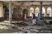 아프간, 또 금요예배 모스크에 폭발물 공격…지난주 46명 사망