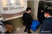 경찰, 대장동 관련자 계좌 압수수색 영장 발부받아…자금 추적