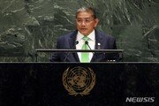 韓, 미얀마 사태 공동성명 참여…군부 폭력중단 등 촉구