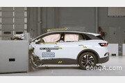 폭스바겐 첫 전기 SUV 'ID.4', 美 IIHS 안전도 평가 최고 등급 획득