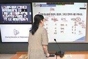 """""""큐~"""" 사인 떨어지면, '홀로그램 교수'가 13개大 강단에 선다"""