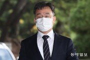[사설]'750억 뇌물' 영장 기각… 수사팀 무능인가 의도된 태만인가