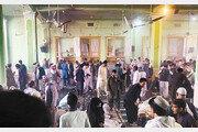 아프간 시아파 사원서 또 테러