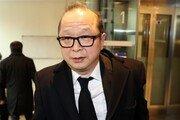 '26억 횡령·배임' 이재환 前 CJ파워캐스트 대표, 1심서 징역형