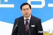 檢, '대장동 의혹' 유동규 차명오피스텔 추징보전