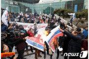 '현송월 방남 때 미신고 집회' 조원진에 벌금 100만원 확정